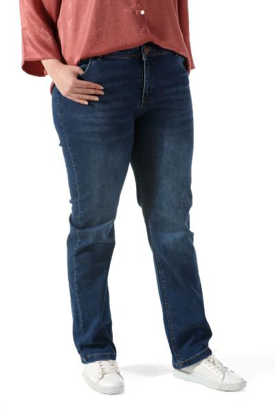 Büyük Beden Kot Pantolon
