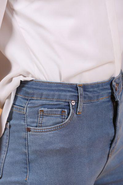 Rich Denim Paçası Püsküllü Dar Paça Pantolon