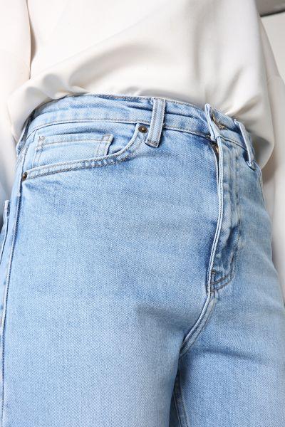 Denim Püsküllü Pantolon