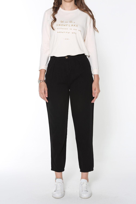Natural Fabric Slouchy Hijab Pants