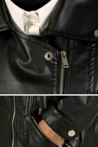 Astarlı Deri Ceket