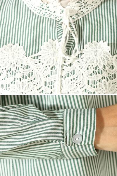 Güpürlü Çizgili Gömlek