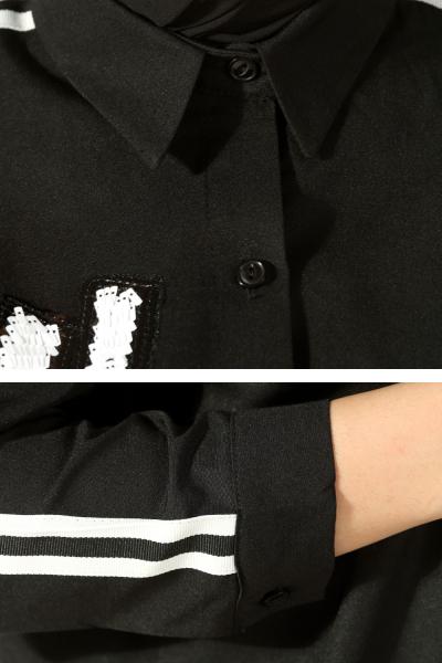 Kolları Şeritli Gömlek