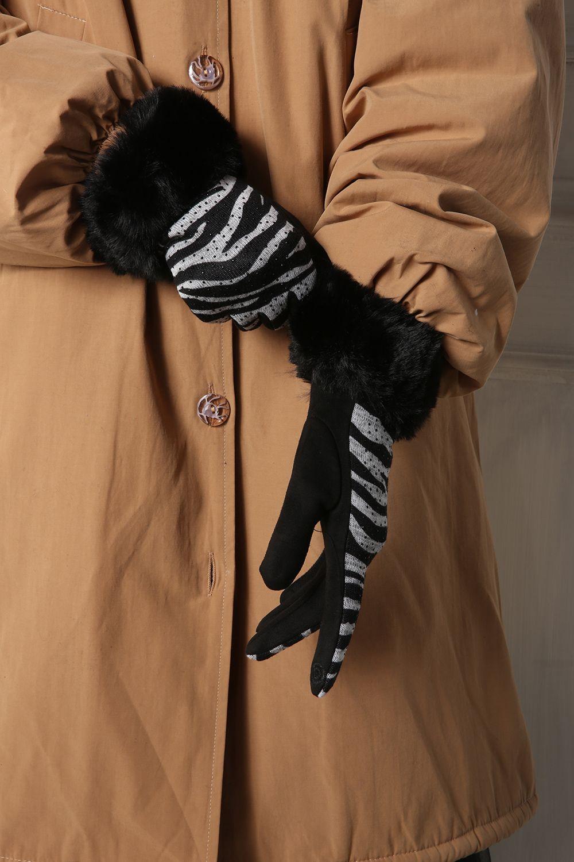 Kürklü Zebra Desen Dokunmatik Süet Eldiven