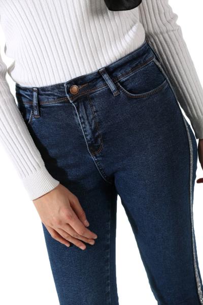 Pul Şeritli Skinny Kot Pantolon