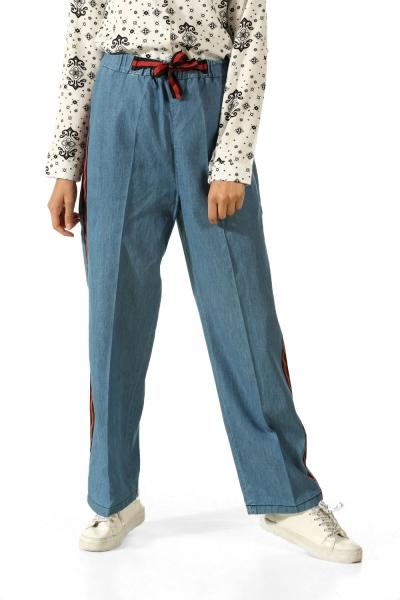 Şeritli Bol Paça Kot Pantolon