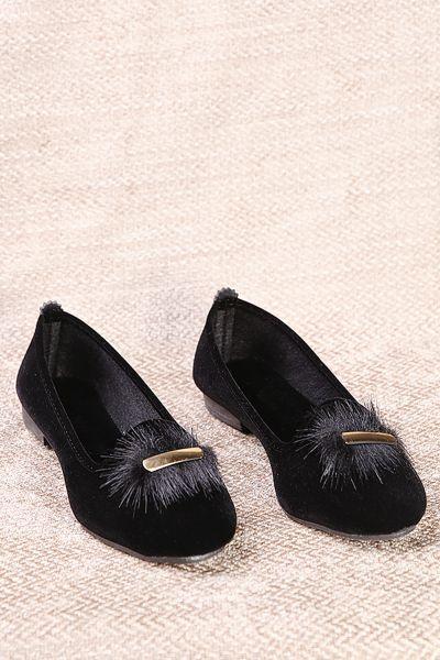 Tüylü Ev Ayakkabısı