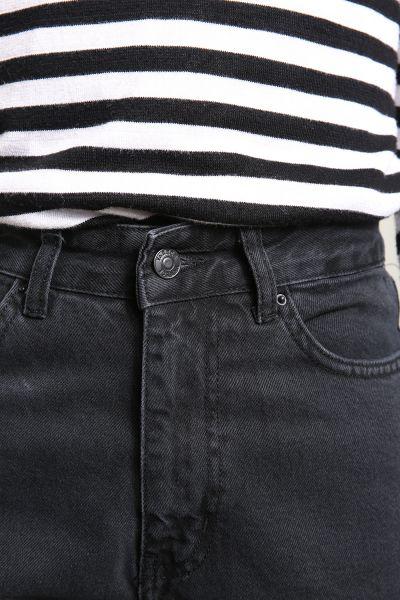 Yarece Mom Cepli Pantolon