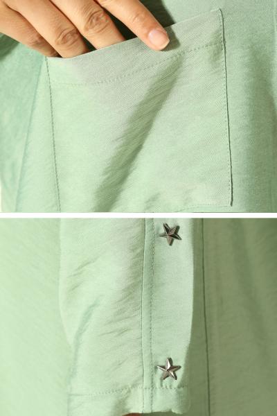 Yıldız Zımbalı Tunik