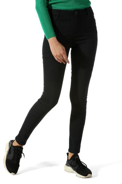 Yüksek Bel Kot Skinny Pantolon