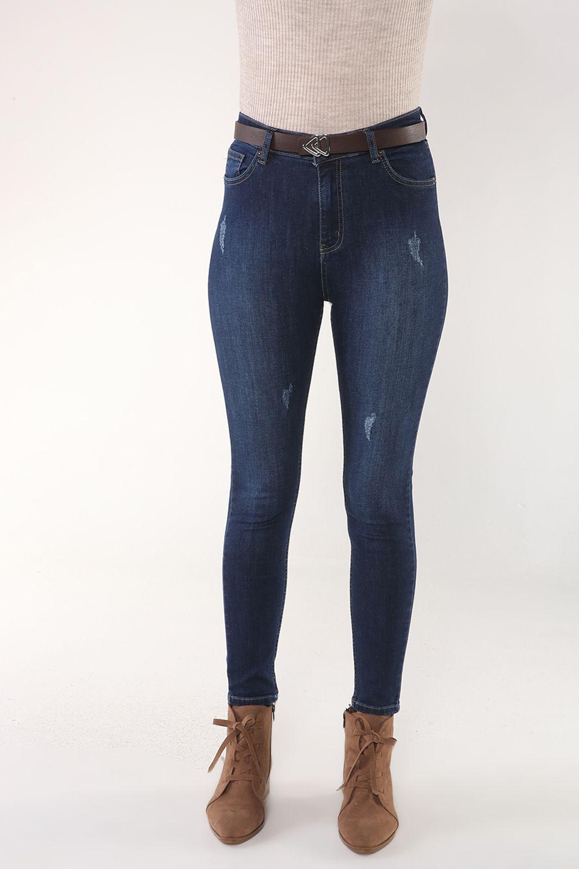 Yüksek Bel Dar Paça Kot Pantolon